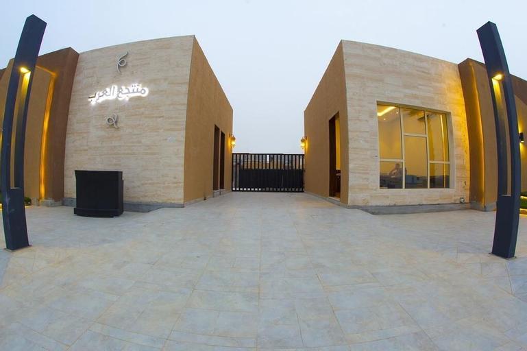 Alarab Resort,