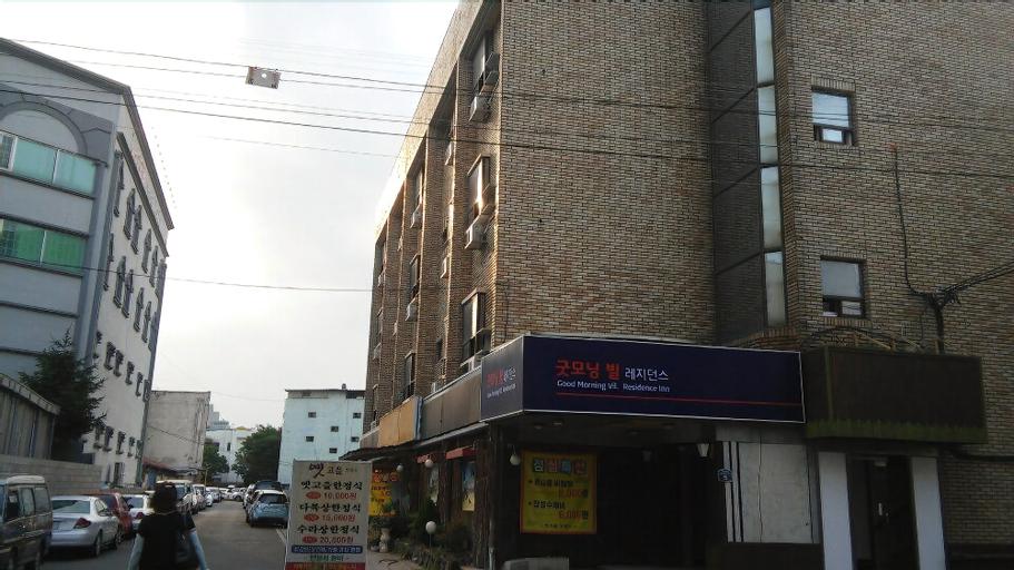 Good Morning Vil Residenece Inn, Gumi