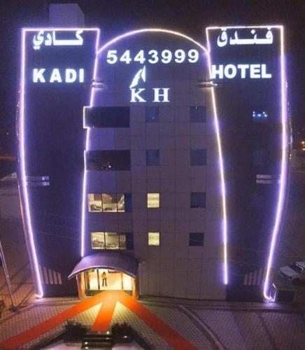 Kadi Hotel,