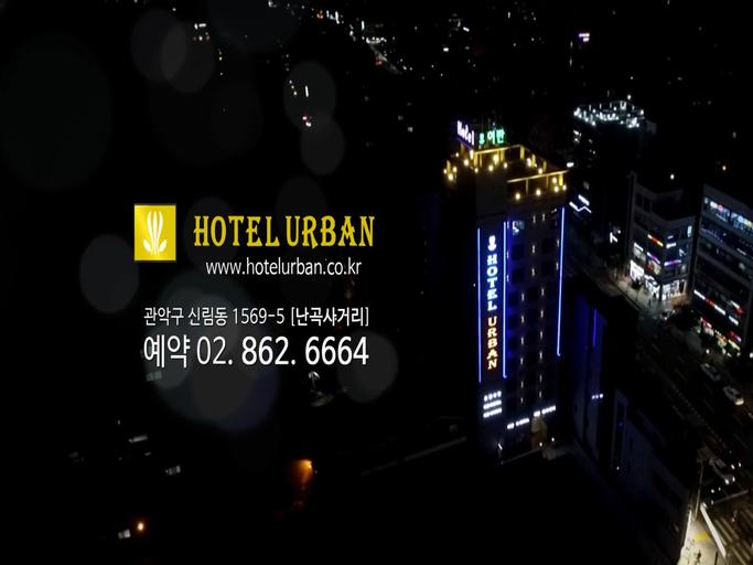 Sillim Hotel Urban, Dongjak