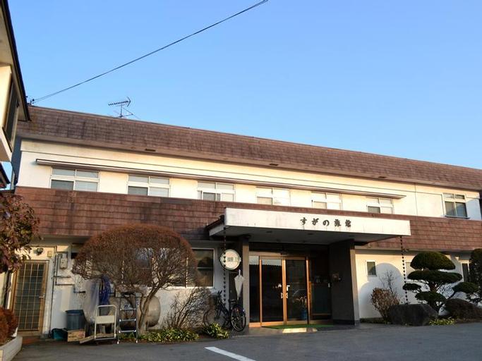 Sugano Ryokan , Shiojiri