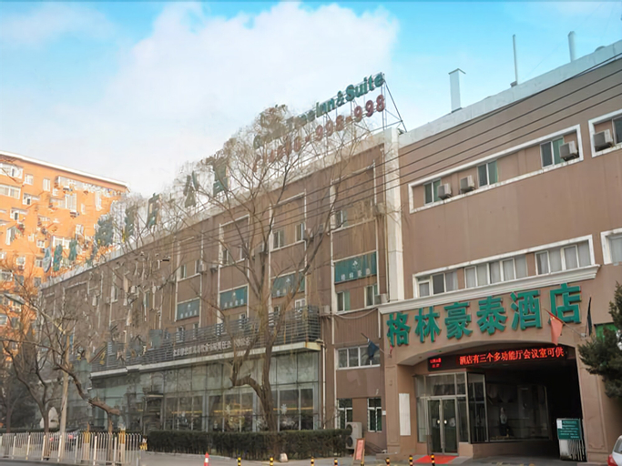 GreenTree Inn Beijing Guangmingqiao Express Apartment Hotel, Beijing