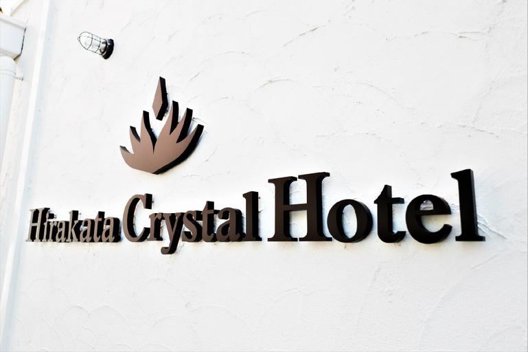 Hirakata Crystal Hotel, Hirakata
