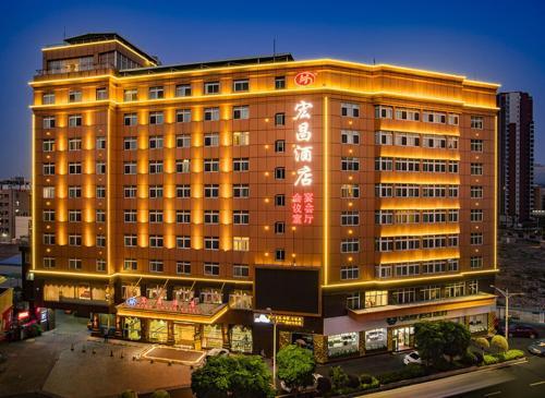 HONGCHANG HOTEL, Quanzhou