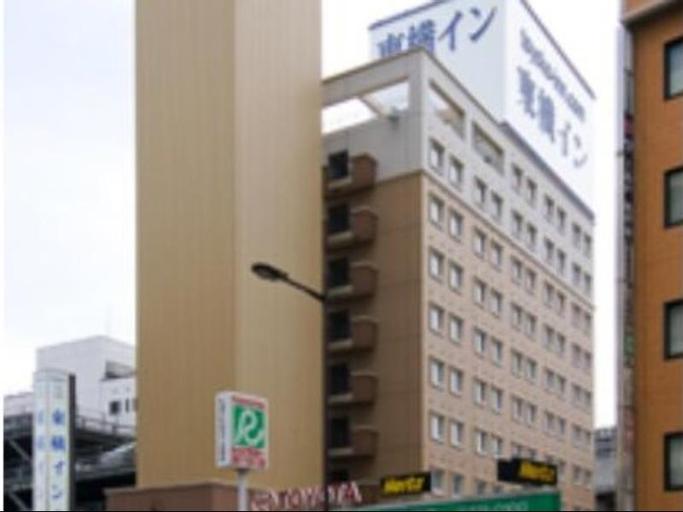Toyoko Inn Kokura-eki Shinkansen-guchi, Kitakyūshū