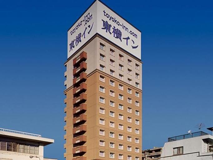 Toyoko Inn Nagoya Owari Ichinomiya Ekimae, Ichinomiya/Owari-ichinomiya