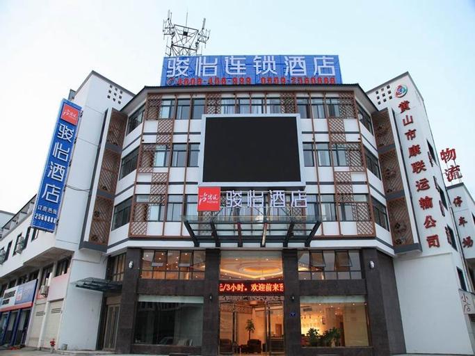 Jun Hotel  Anhui Huangshan Tunxi Bus Station, Huangshan