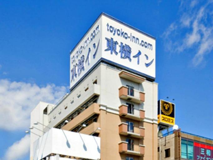 Toyoko Inn Hokkaido Kitami Ekimae, Kitami