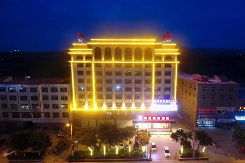 Huian Honglei Intelligent Hotel, Quanzhou