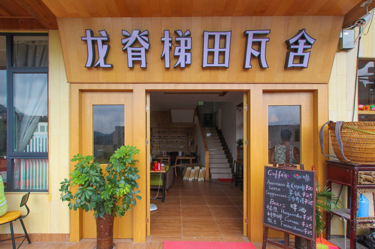 Travelling With Hotel Long Ji Ping An, Guilin