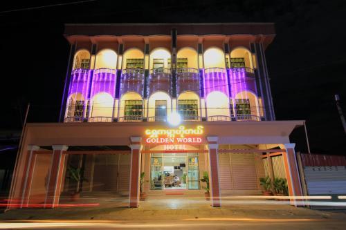 Golden World Hotel, Kengtung