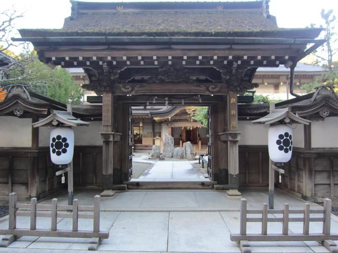 Souji-in, Kōya