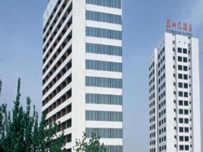 Beijing Yanshan Hotel, Beijing