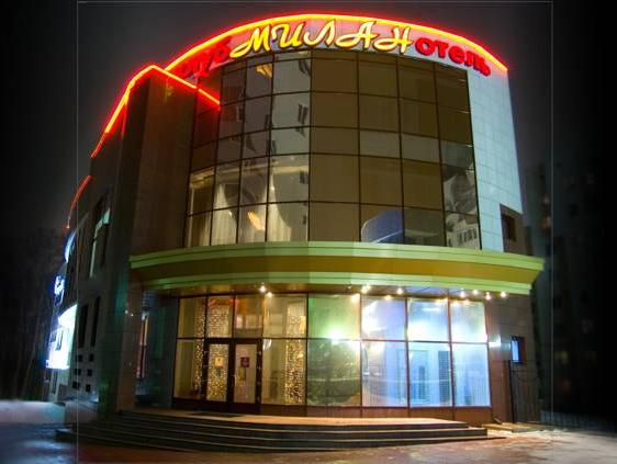 Hotel Milan, Belgorod