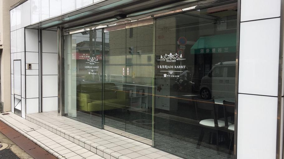 Jade Rabbit Hostel Osaka, Osaka