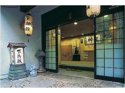 Shimogoten, Kyōtanabe