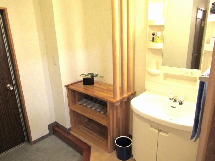 Kusatsu Onsen Hotel Miyuki Annex, Kusatsu