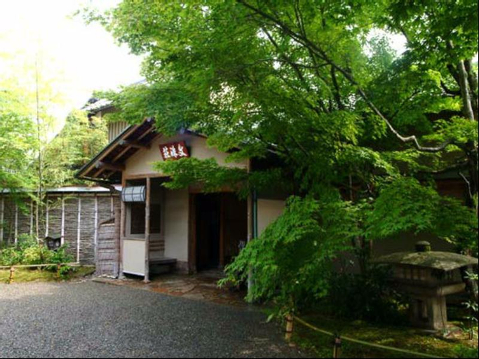 Shourotei Hotel, Miyazu