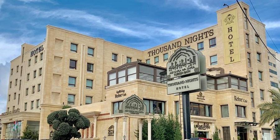 Thousand Nights Hotel, Salt