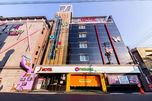 J Boutique Hotel [MG STAY], Gyeongju