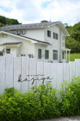 cafe&GuestHouse kaziya, Ichinoseki