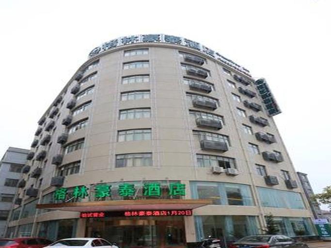 GreenTree Inn Shangrao Yushan Country  Boshi Avenue Business Hotel, Shangrao