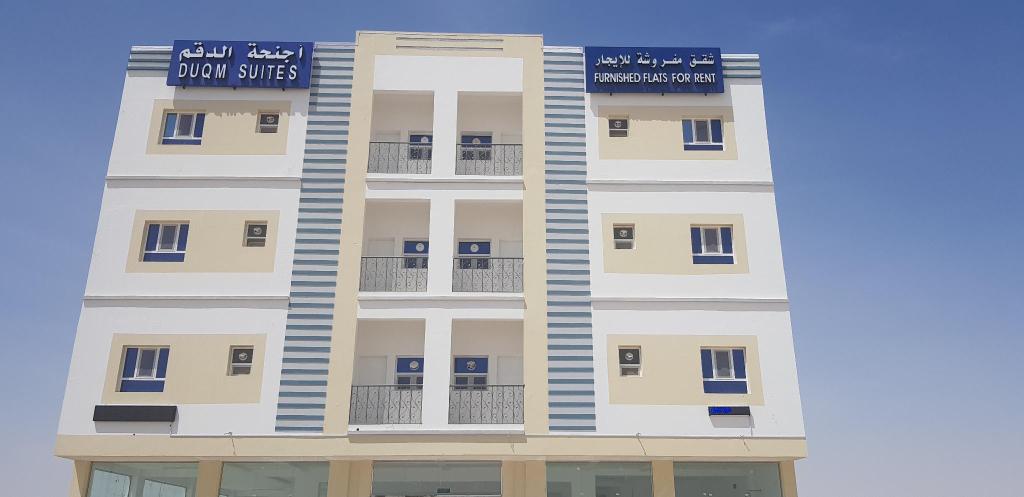 Duqm Suites, Al Wusta