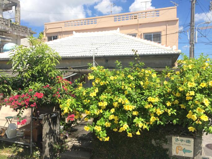 Goyah-so, Okinawa