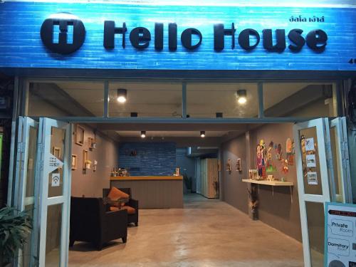 Hello House, Muang Krabi