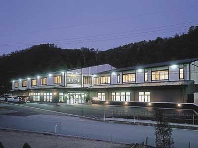 Sugatani Onsen, Nagahama