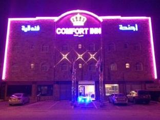 Comfort Inn Yarmukh,