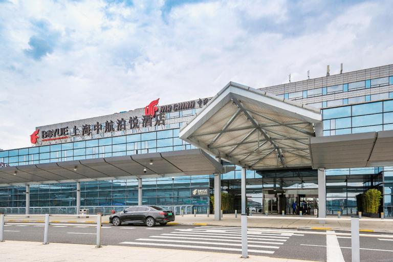 Shanghai Hongqiao Airport Boyue Hotel - AirChina, Shanghai