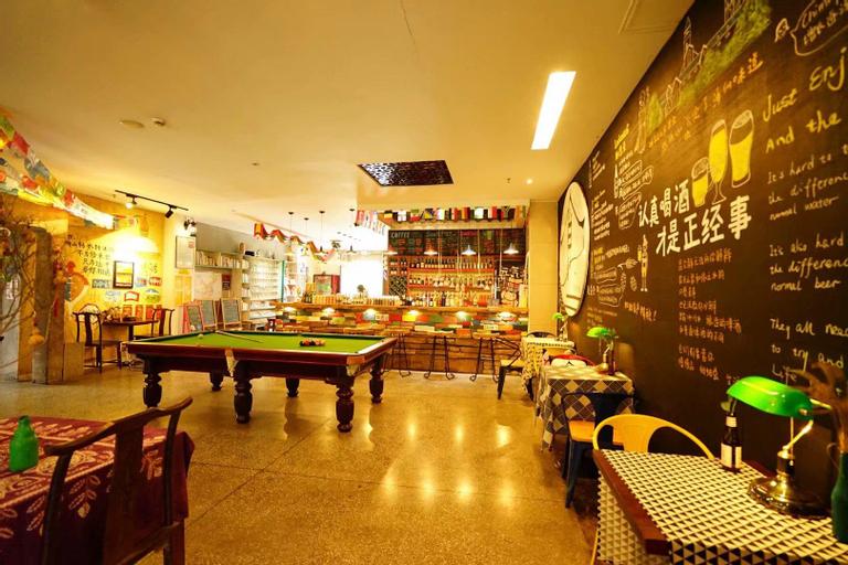 Kunlun Internatinal Youth Hostel Huangshan City Branch, Huangshan