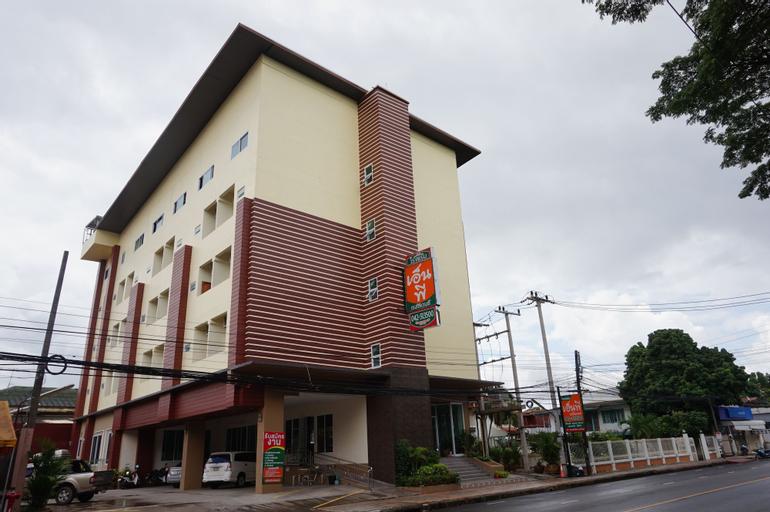 NP Residence, Muang Nakhon Phanom