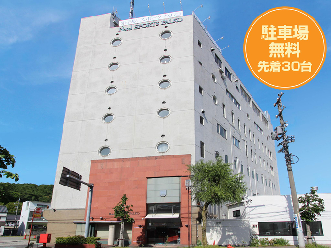 Hotel Sports Palko ( Royal Inn Group ), Gifu