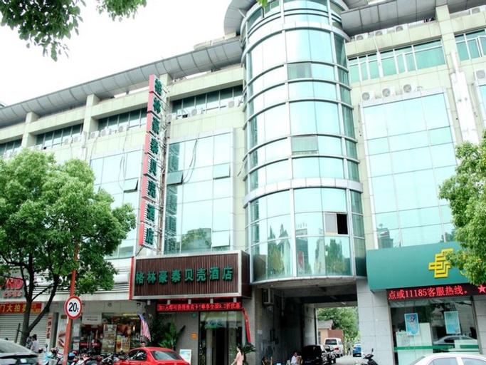 GreenTree Inn Shanghai  Hongqiao Hub Convention Center Jinghua Road Shell Hotel, Shanghai