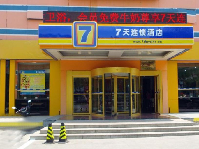 7 Days Inn Penglaige Bus Station Hotel, Yantai