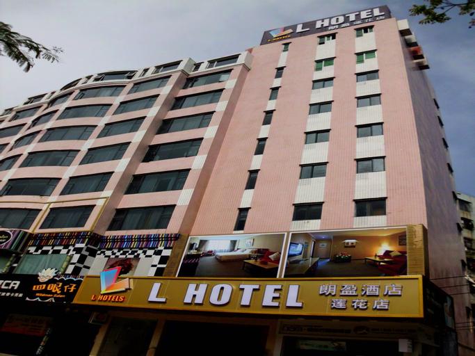 L Hotel - Lotus Road Branch, Zhuhai