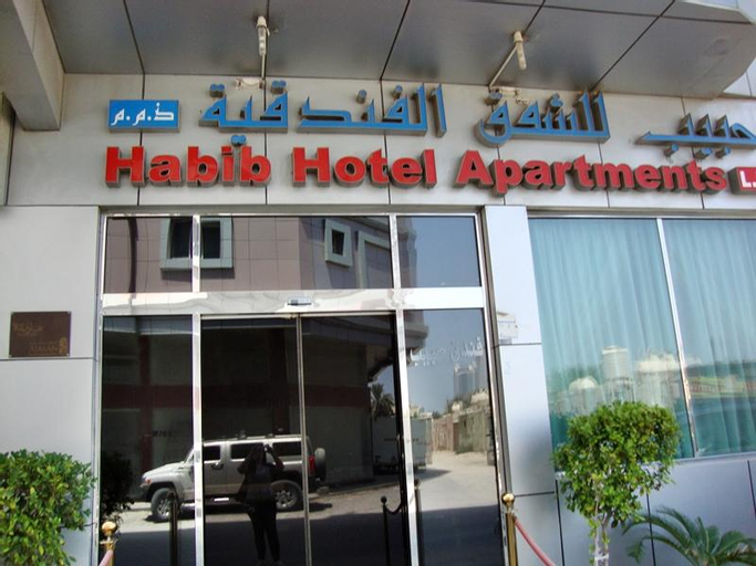 Habib Hotel Apartments,