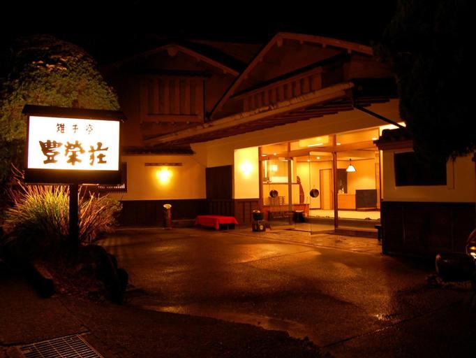 Kijitei Hoeiso, Hakone