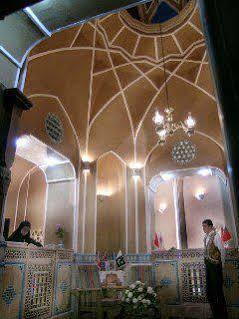 Moshir-Al-Mamalek Garden, Yazd