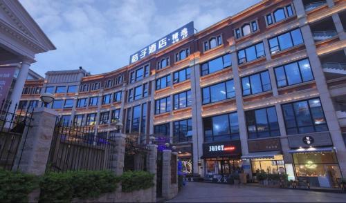 Orange Hotel Select (Xiamen Zhongshan Road Ferry Terminal), Xiamen
