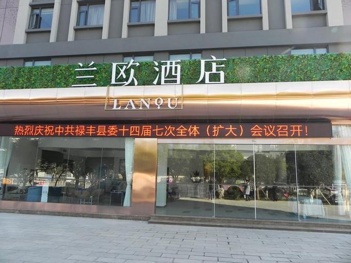 Lano Hotel Yunnan Chunxiong Lufeng Country Yuanchuang International, Chuxiong Yi