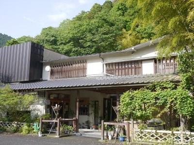 Gyozantei Yamabuki, Yamakita
