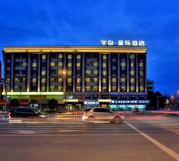 Yiwu Byland Star Hotel, Jinhua
