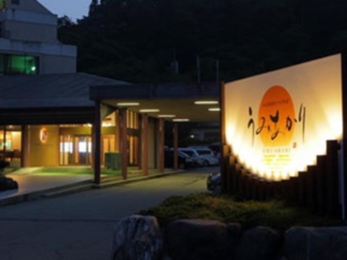 Umiakari, Himi