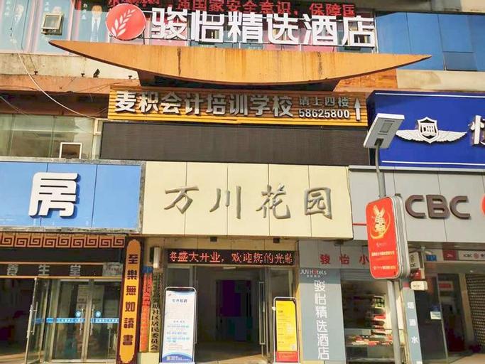 Jun Hotel Chongqing Wanzhou District Gaosuntang Plaza, Chongqing
