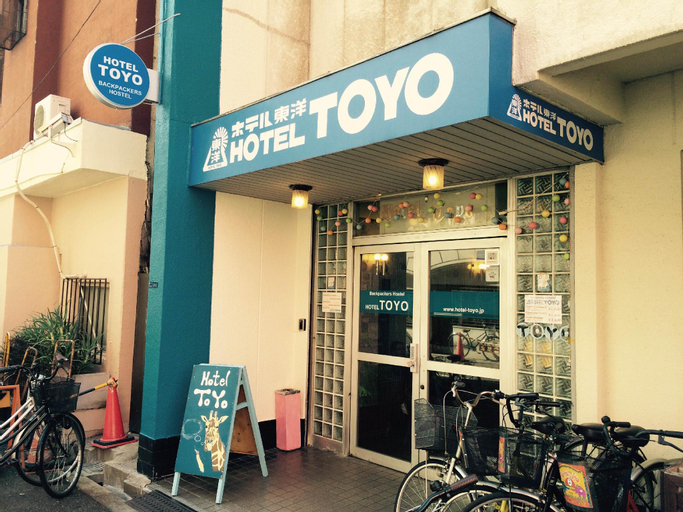 Backpackers Hotel Toyo, Osaka