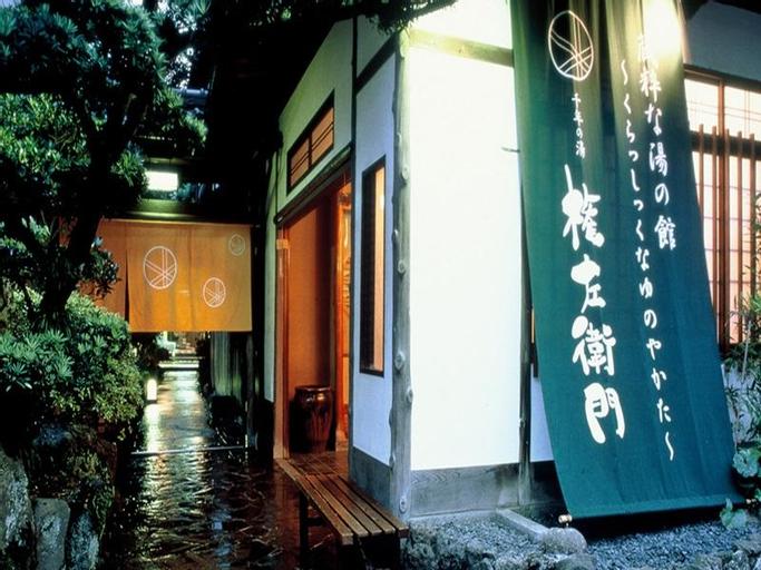 Sennen no yu Gonzaemon Ryokan, Toyooka
