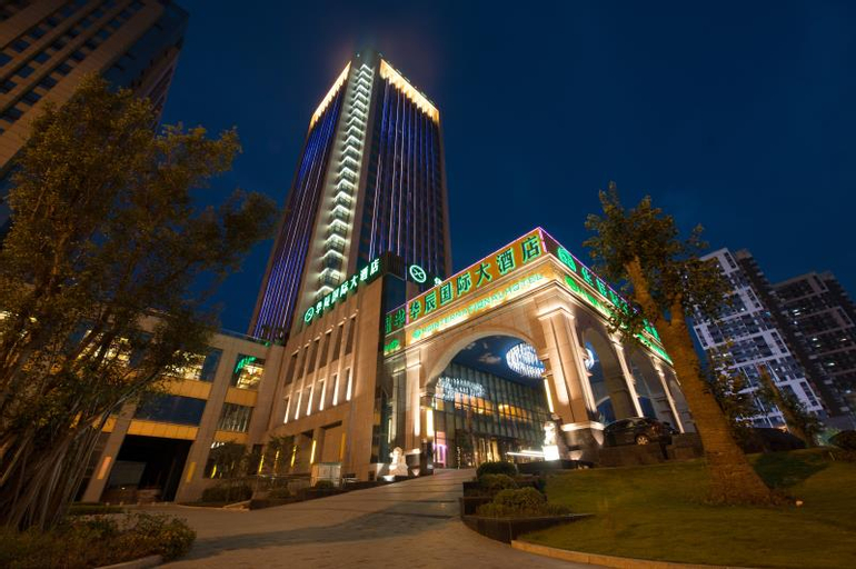 Chongqing Huachen International Hotel, Chongqing